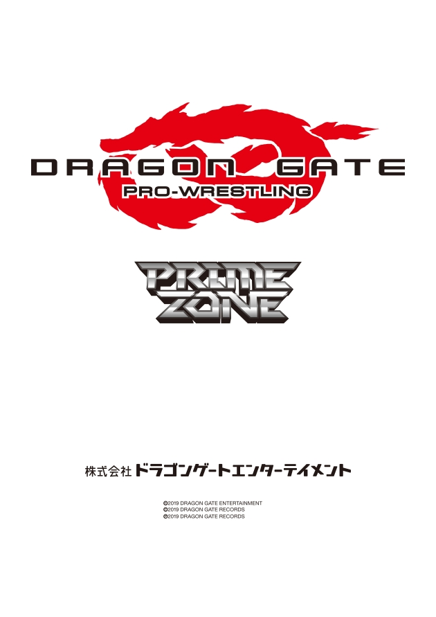 DRAGON GATE  PRIME ZONE Vol.78